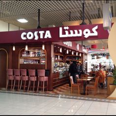 Costa Coffee - Bahrain Airport Cafe Interior, Shop Interior Design, Coffee Cafe, Coffee Shop, Costa Cafe, Starbucks Birthday, Cafe Branding, Cooking, Places
