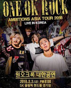 いいね!10.3千件、コメント63件 ― ONE OK ROCK WORLDさん(@oneokrockworld)のInstagramアカウント: 「■ONE OK ROCK AMBITIONS ASIA TOUR 2018- Live in Korea 원오크록 내한공연이 결정되었습니다!! 일시: 2018년 2월2일(금) 오후8시…」