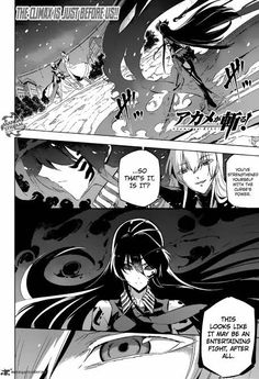 Manga series features an extensive cast of characters that are fictional. Manhwa, Otaku, Akame Ga Kill, Japanese Anime Series, Next Chapter, Image Shows, Reading, Movie Posters, Fictional Characters
