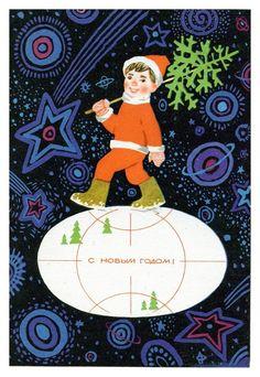 Советские открытки. Худ. Л. Карташов.  Советский художник , 1965.
