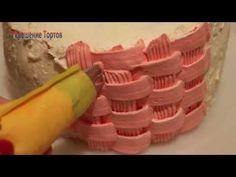 Украшение Тортов Кремом - Торт корзина/ Cake basket decoration. Link download: http://www.getlinkyoutube.com/watch?v=PT7VkkIuiCk