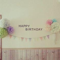 Yahoo!検索(画像)で「セリア happybirthday」を検索すれば、欲しい答えがきっと見つかります。