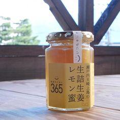 瀬戸内大崎上島の生詰生姜レモン蜜 みやじまぐちの想い出shop epilo(エピロ)