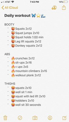 Inspired by An 💕🌊🍑✨🔥☀️ Stomach Workout For Beginners, Summer Body Workouts, Cheer Workouts, Easy At Home Workouts, Body Workout At Home, Gym Workout Tips, 30 Day Workout Challenge, Fitness Workout For Women, Month Workout