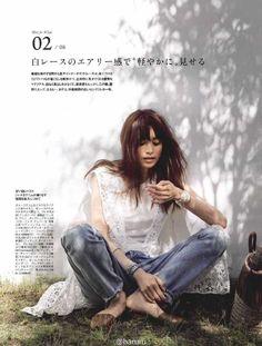 #蛯原友里 You Ebihara Tokyo Streets, Tokyo Street Style, Asian Style, Yuri, Fashion Photography, Japanese, Stylish, Lady, Casual