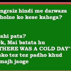Funny Hindi Status, Funny Statuses, Love Quotes, Funny Quotes, Love Status, How To Apply, Touch, Messages, Popular