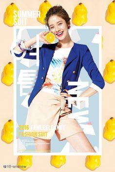Graph Design, Pop Design, Layout Design, Newsletter Layout, Newsletter Design, Korean Design, Asian Design, Graphic Design Posters, Graphic Design Typography