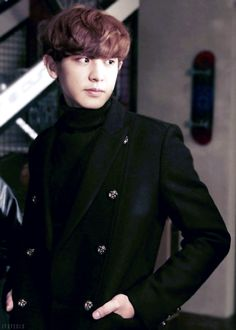 Exo Next Door| Chanyeol