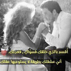 عشقتك...♣