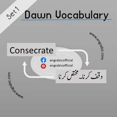 Vocabulary Pdf, English Vocabulary, Learn English, Grammar, Dawn, Pms, Meant To Be, Study, Newspaper
