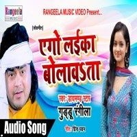 bhojpuri hot song 2019 mp3 download