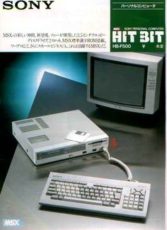 Sony HBb F500 MSX computer. Micro Computer, Computer Basics, Home Computer, Computer Technology, Gaming Computer, Computer Science, General Engineering, Computer Equipment, Technology Lessons