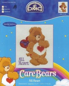 Tenderheart Bear 1 of 3