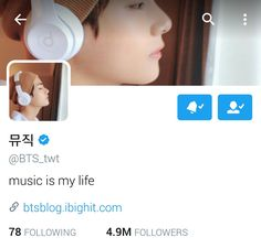 BTS APRIL FOOLS 2017!!! V changed BTS' layout on Twitter~ Name: 뮤직 - Music. Bio: music is my life. 아미: BTS' Music is my life! ❤ #BTS #방탄소년단