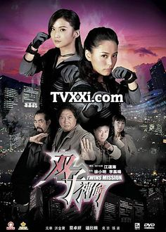 Twins Mission Film Action Subtitle Indonesia Nonton #BioskopOnline TVXXi Charlene Choi, Gillian Chung, Action Film, Twins, Drama, Actors, Movie Posters, Film Poster, Dramas