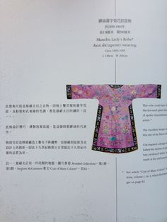 Chinese Culture, Tapestry Weaving, Symbols, Letters, Inspiration, Design, Biblical Inspiration, Icons