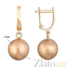 Купить Золотые серьги Княжна 02871 в интернет магазине Злато