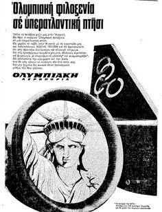 Ολυμπιακή αεροπορία,  flying to the USA with a Boing 747,  I was on the first flight, in 1969-70