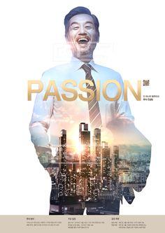 컨설팅 포스터 008 PT020, 프리진, 그래픽, 컨설팅, 포스터, 리플렛, 전문가, 에프지아이, 광고, 인쇄, 편집, 인쇄편집, 합성, 편집포토, 배경, 백그라운드, 1인, 남자, 중년, 비즈니스, 성공, 이중노출, 웃는, 열정, 건물, 빛, 야경 Event Poster Design, Creative Poster Design, Creative Posters, Creative Flyers, Sports Graphic Design, Graphic Design Posters, Graphic Design Inspiration, Modele Flyer, Web Design