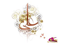 Imam Ali by KhetabeGhadir