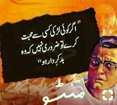 urdu shayari ghalib truths * urdu shayari ghalib ` urdu shayari ghalib poetry ` urdu shayari ghalib life ` urdu shayari ghalib truths ` urdu shayari ghalib so true ` urdu shayari ghalib words ` urdu shayari ghalib in hindi Quotes From Novels, New Quotes, Urdu Quotes, Poetry Quotes, Wisdom Quotes, Quotations, Life Quotes, Inspirational Quotes, Qoutes