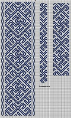 Cross stitch layout for Slavic symbol Odolen-Trava pattern. Neopagens say it's a talisman to protect against various diseases. Celtic Cross Stitch, Cross Stitch Borders, Cross Stitch Designs, Cross Stitching, Cross Stitch Patterns, Inkle Weaving, Tablet Weaving, Bead Weaving, Folk Embroidery