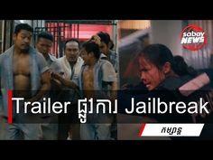 M.A.A.C.   –  Trailer For Cambodian Actioner JAILBREAK Starring JEAN-PAUL LY & CELINE TRAN. UPDATE: Trailer #2