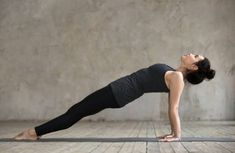A strong core matters for many reasons - not only to get that 6 packs! It helps with posture, balance, back health and much more. How wonderful that yoga can help build some core strength! Yoga Meditation, Yoga Flow, Carb Cycling, Yoga Inspiration, Yoga Fitness, Pilates, Physical Fitness Program, Cheers, Yoga For Back Pain