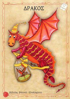 Ένα κείμενο, μία εικόνα: «Φτιάξε ένα παραμύθι»: καρτέλα δέκατη έκτη (δράκος) Bored Kids, Greek Language, Happy Art, Creative Kids, Pre School, School Projects, Tigger, Storytelling, Fairy Tales
