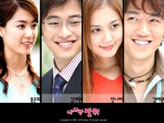 2013-2014 korean drama| My Love Patzzi Photos
