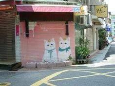graffiti Love artists who do this graffiti or art? Amazing Graffiti Art by Banksy Photo Truquée, Photo Chat, Crazy Cat Lady, Crazy Cats, I Love Cats, Cool Cats, Deco Originale, Kawaii Shop, Street Art Graffiti