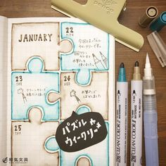 Would be interesting for a future log Bullet Journal Week, Bullet Journal Layout, My Journal, Bullet Journal Inspiration, Journal Pages, Journal Diary, Bujo, Bullet Journal Calendrier, Calendar Journal