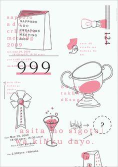 Japanese Poster: Sapporo ADC Creators meeting. 2009. - Gurafiku: Japanese Graphic Design