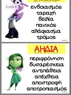 Disney, Fictional Characters, Fantasy Characters, Disney Art