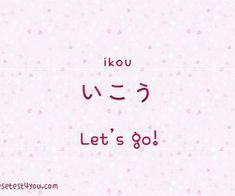 Basic Japanese Words, Japanese Phrases, Study Japanese, Learning Japanese, Japanese Culture, Hiragana, Japanese Language Lessons, Korean Language, Learning Languages Tips