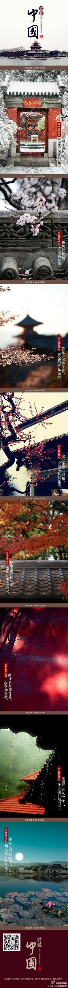 seasons in China