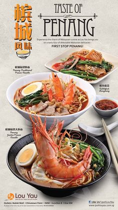 136 best restaurant advertising images in 2019 Food Graphic Design, Food Menu Design, Food Poster Design, Web Design, Restaurant Poster, Restaurant Recipes, Brochure Food, Malaysian Cuisine, Food Gallery