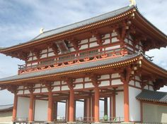 Suzakumon Gate (Nara, Japan): Address, Landmark/Point of Interest Reviews - TripAdvisor