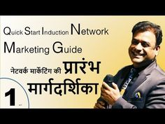 Simplest Quick Start Induction Guide for