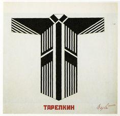 Resultado de imagem para Desenhos de prozodezhda de Stepanova, 1923