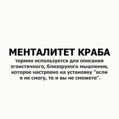The Words, Weird Words, Cool Words, Zen Quotes, Life Quotes, Intelligent Words, Teen Dictionary, Russian Quotes, Sweet Text Messages