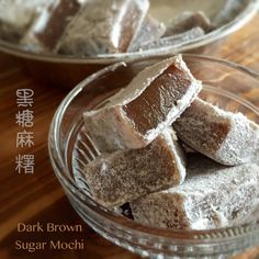 If you like the aroma of dark brown sugar and glutinous rice, you would like this soft yet slightly springy glutinous rice cake. The bite-si...