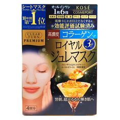 Kose Clear Turn Premium Collagen Royal Jelly Mask 4pcs