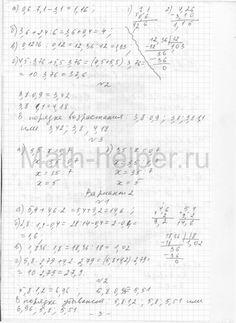 Гдз работы по алгебре 8 го класса автор ю н макарычев