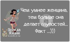 Прикольные фразочки в картинках №8914 » RadioNetPlus.ru развлекательный портал