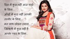 Images hi images shayari 2016: Romantic Shayari Wallpaper Free Download