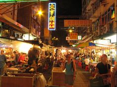 Wonderful chaos and shopping at the Temple Street Night Market in Hong Kong.