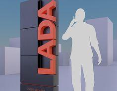 "Check out new work on my @Behance portfolio: ""LADA пилон""…"