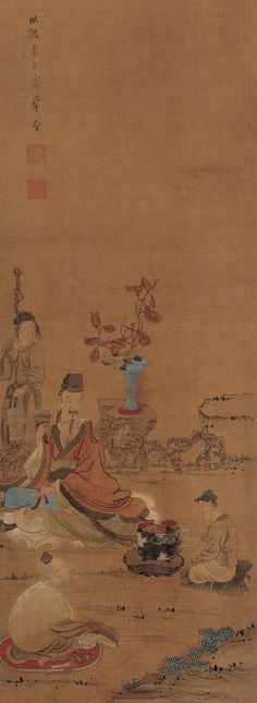 Chen Hongshou (1598-1652) was a Chinese painter of the late Ming dynasty.