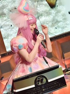 Kyary Pamyu Pamyu at the 56th Japan Record Awards on December 30th